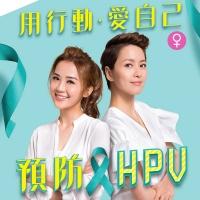 HPV Vaccine – Gardasil 9 (3 doses)